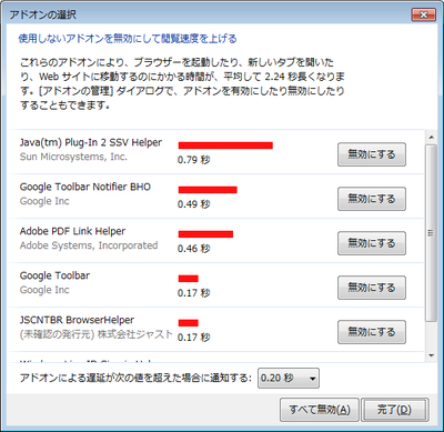 20110507ie9addonselect2