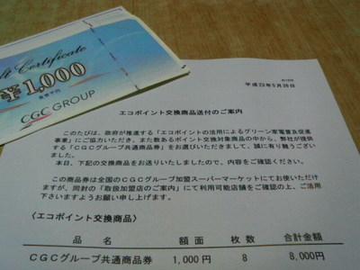 P1002697