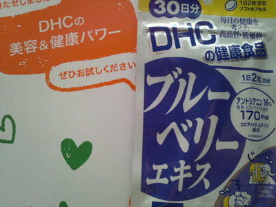 Dsc_0211s