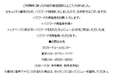 20121017dcweb