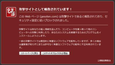 20130315block