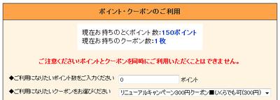 20130923netprice2