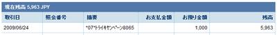 20131028shinsei