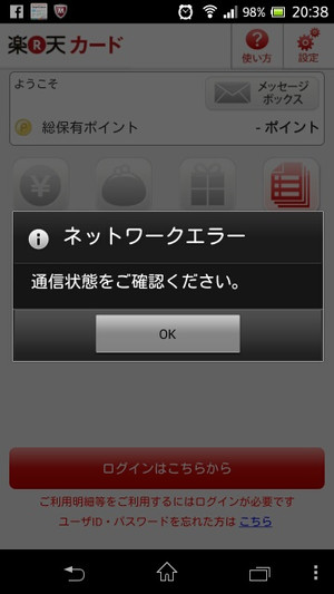 Screenshot_20131112203808s
