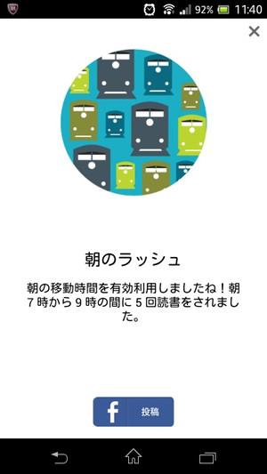 Screenshot_20131228114028s