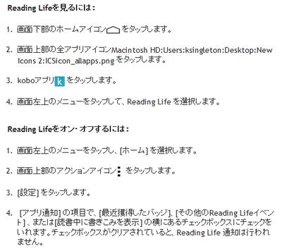 20131228readinglife