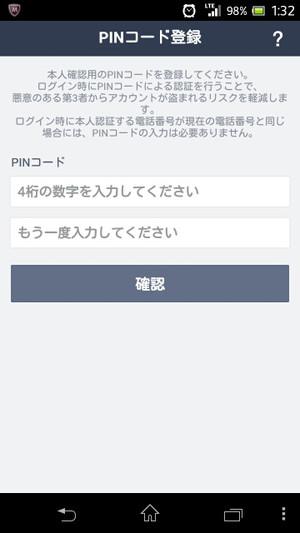 Screenshot_20140924013242s