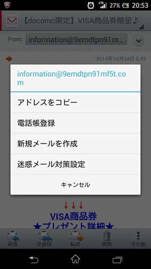 Screenshot_20141024205307s