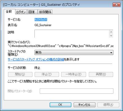 20141028gssustainer