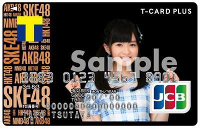20150401egotcards