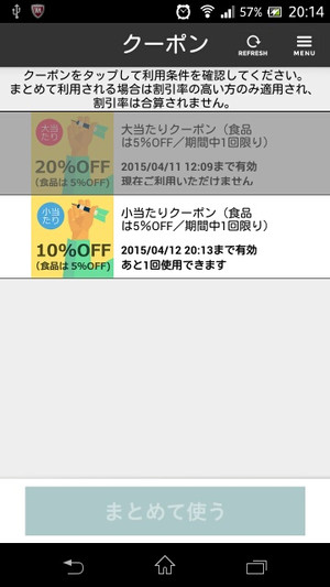 Screenshot_20150410201418s