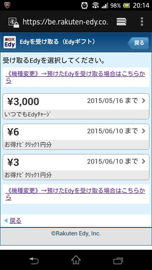 Screenshot_20150511201409s