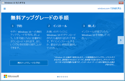 20150601windows10