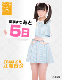 Ss2015_member_20_05