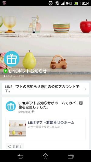 Screenshot_20150616182410s