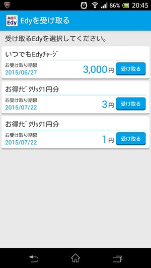 Screenshot_20150622204503s