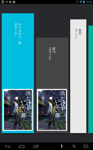 Screenshot_20150911193535s