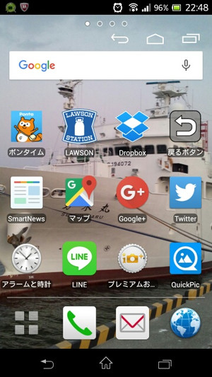 Screenshot_20150927224830s