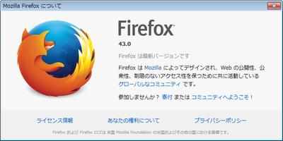 20151218firefox43