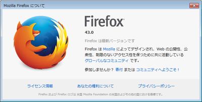 20151218firefox4364