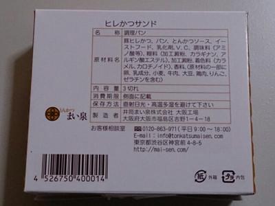 Dsc_2487s