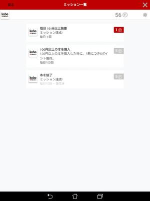 Screenshot_20160312215608s