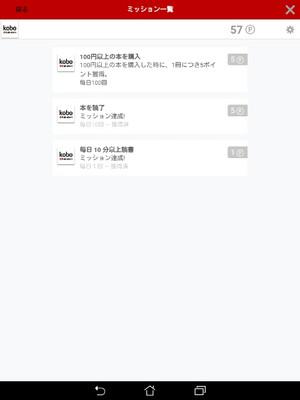 Screenshot_20160312215928s