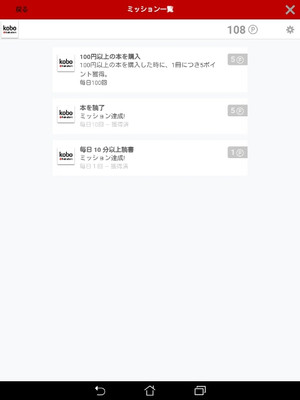 Screenshot_20160313220148s