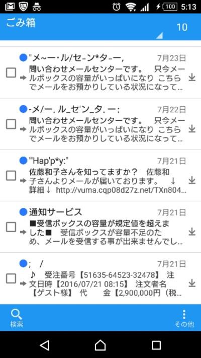 Screenshot_20160727051354s