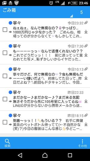Screenshot_20160917234658s