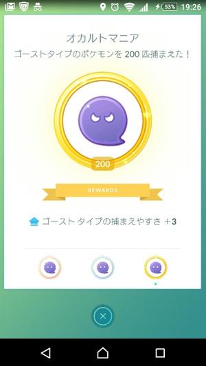 Screenshot_20161031192605s