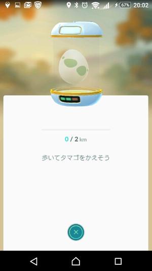 Screenshot_20161215200224s