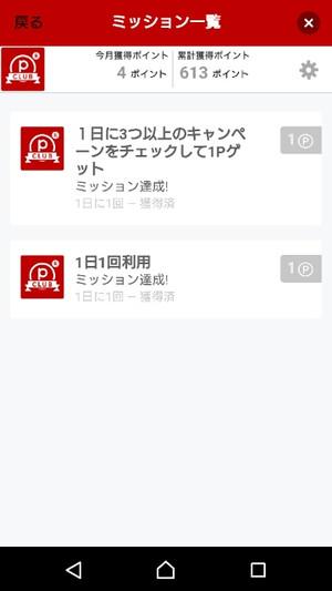 Screenshot_20170105214633s