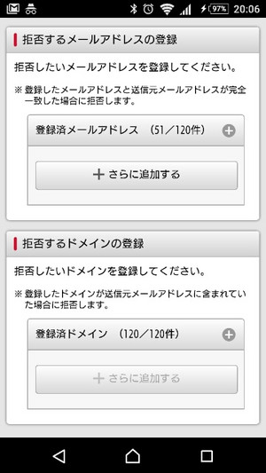 Screenshot_20170219200611s