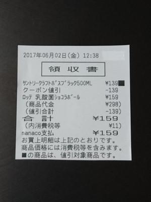 Dsc_1231s