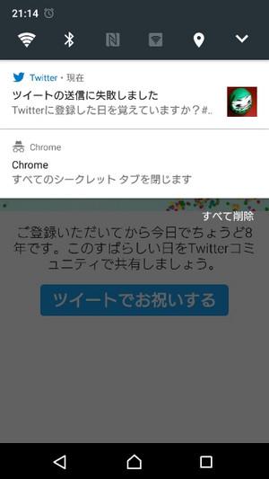 Screenshot_20170711211436s