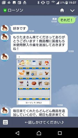 Screenshot_20170719190708s