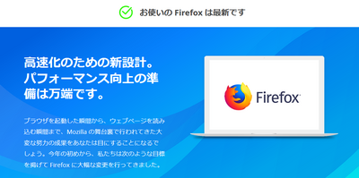 Screenshot2017929_firefox