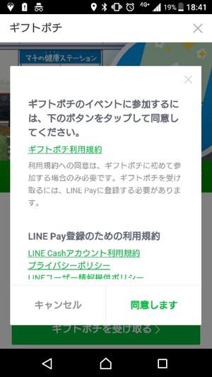 Screenshot_20171011184149s
