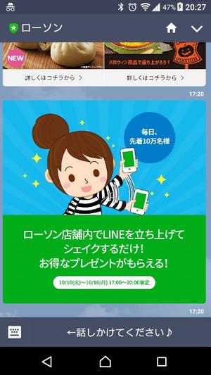 Screenshot_20171011202742s