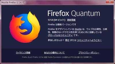 20171115firefox