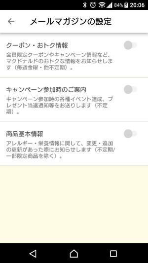 Screenshot_20180226200624s