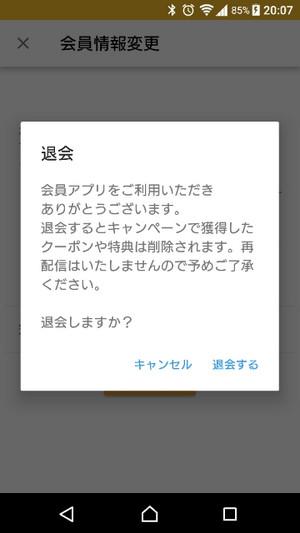 Screenshot_20180226200758s