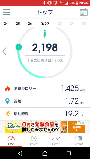 Screenshot_20180327204631s