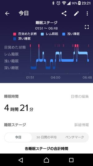Screenshot_20180427232144s