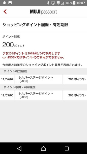 Screenshot_20180505100705s