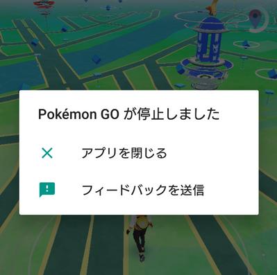 Screenshot_20180509184002as