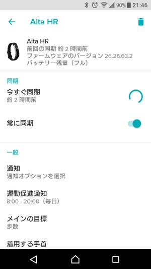 Screenshot_20180619214614s