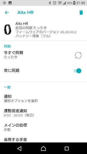 Screenshot_20180619215036s