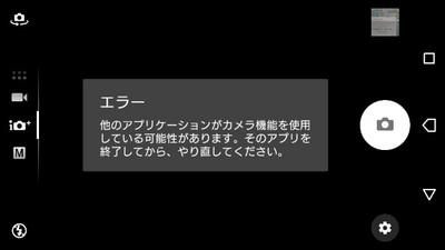 Screenshot_20180625201322s
